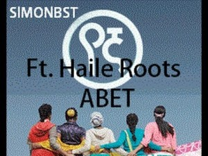 New Ethiopian Music 2013 – Yegna ft Haile Roots – Abet – አቤት