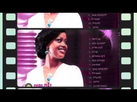 EYERUSALEM JERRY NEGIYA New Ethiopian Gospel music 2013