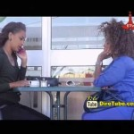 Sewlesew Drama   Part 75 Episode 75  HD