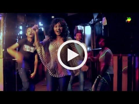 Aster Girma – New ende New Ethiopian Music 2014 – Official Video