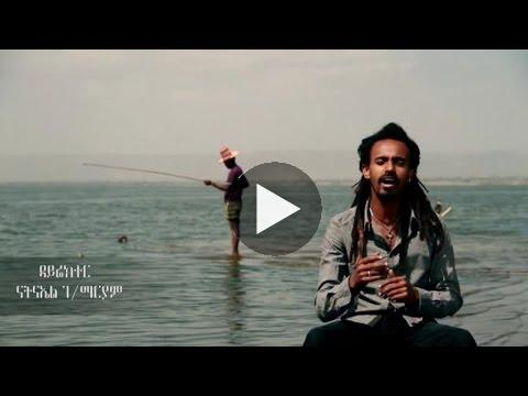 Watch Ethiopia – Frezer Aregahegn Werash – Yene Nesh Wey – New Ethiopian Music 2015 on KonjoTube