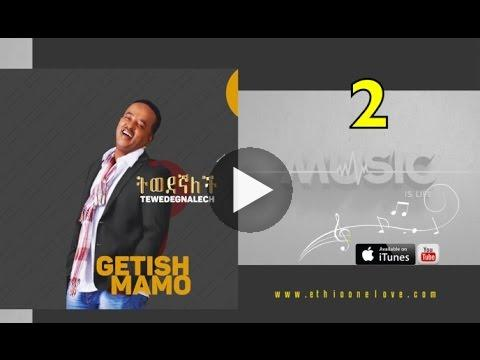 Watch Ethiopia – Getish Mamo – Adonay – (Official Audio Video) – New Ethiopian Music 2015 on KonjoTube
