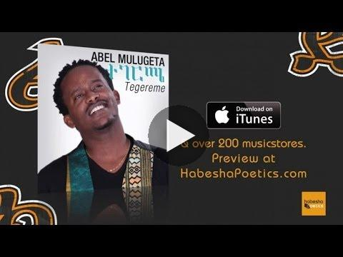 Watch Ethiopia – New Ethiopian Music 2014 – Abel Mulugeta – Tegereme – (Official Audio Video) on KonjoTube