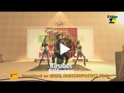 Watch Ethiopia – BEST New Ethiopian Music 2014 Fisum T – Mela Mela (Official Video) on KonjoTube