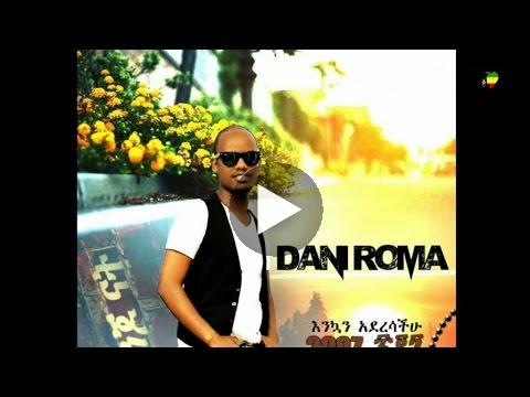 Watch Ethiopia – Dani Roma – Konjo Nat – (Official Audio Video) ETHIOPIAN NEW MUSIC 2014 on KonjoTube