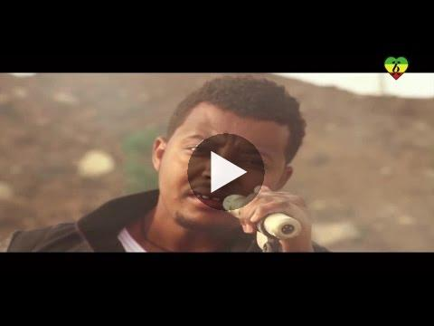 Watch Ethiopia – Biniyam Assefa – Demo And Ande – (Official Music Video) ETHIOPIAN NEW MUSIC 2014 on KonjoTube