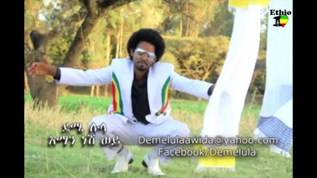 Watch Ethiopia – New Ethiopian Music 2014 – Aman nesh Woy by Demelash Negusie – Ethiopia on KonjoTube