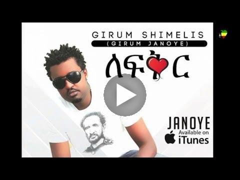 Watch Ethiopia – Girum Janoye – Lefiker – (Official Audio Video) ETHIOPIAN NEW MUSIC 2014 on KonjoTube