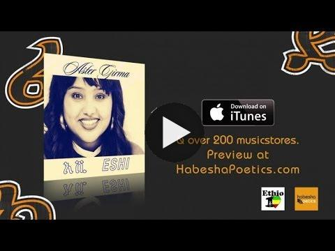 Watch Ethiopia – New Ethiopian Music 2014 Dkamen Ayto by Aster Girma – (Official Audio Video) on KonjoTube