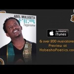 Watch Ethiopia – Abel Mulugeta – Astewel Chuheten – (Official Audio Video) on KonjoTube