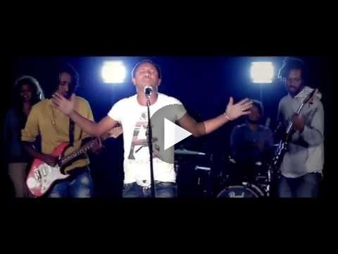 Watch Ethiopia – Nebiyu Solomon – New Album Ney Ney coming soon on KonjoTube