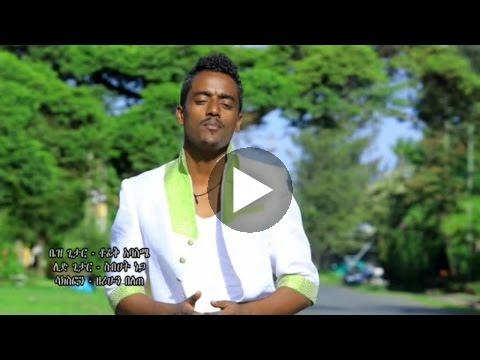 Watch Mentesnot Tilahun – Hodye – (Official Music Video) – New Ethiopian Music 2015 on KonjoTube