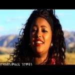 Watch Eyerusalem Amdea – Tswet Fekeri – (Official Music Video) – New Ethiopian Music 2015 on KonjoTube