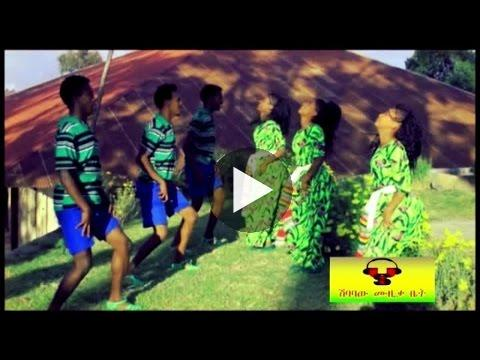 Watch Nuraddis Seyid and Yoni Yoye – Beflega – (Official Music Video) – New Ethiopian Music 2015 on KonjoTube