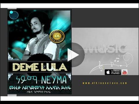 Watch Deme Luala – Neyma – (Official Music Video) – Ethiopian Music New 2015 on KonjoTube