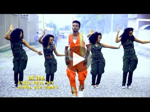 Watch Bizuayehu Kifle – Kalesh – (Official Music Video) – New Ethiopian Music 2016 on KonjoTube
