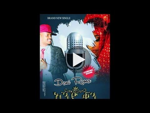 Watch Dani Roma – And Ken – (Official Music Video) – New Ethiopian Music 2016 on KonjoTube