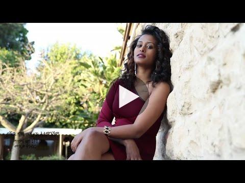 Watch Gashaw Mola – Alamnshim – (Official Music Video) – New Ethiopian Music 2016 on KonjoTube