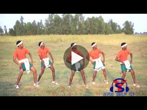 Watch Bahil – Semahegn Belew – Alesh Neger – (Official Music Video) – New Ethiopian Music 2016 on KonjoTube