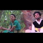 Watch Adamu Wale – Gojam Lay – (Official Music Video) – New Ethiopian Music 2016 on KonjoTube