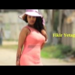 Watch Fikir Yitagesu – Malina – (Official Music Video) – New Ethiopian Music 2016 on KonjoTube
