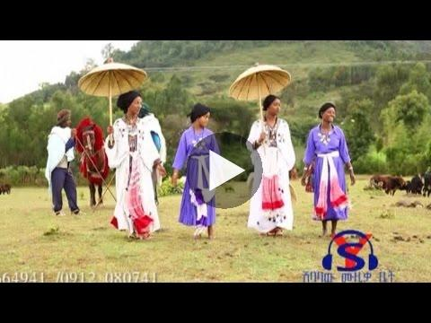 Watch Bahil – Aschayew Fetene – Ergib Da Bani – (Official Music Video) – Ethiopian Music 2016 on KonjoTube