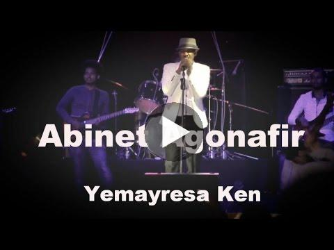 Watch Abinet Agonafir – Yemayresa Ken – (Official Video) – New Ethiopiann Music 2016 on KonjoTube