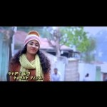 Watch Tigist Yaregal – Fiker Yibeltal – (Official Music Video) – New Ethiopian Music 2016 on KonjoTube