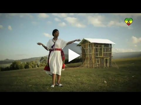 Watch Emebet Negasi – Senda bel – (Official Music Video) ETHIOPIAN NEW MUSIC 2014 on KonjoTube