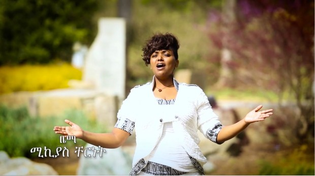 Watch Dina Anteneh – Bede – (Official Music Video) – New Ethiopian Music 2016 on KonjoTube