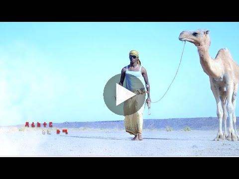 Watch Endrias Sora – Yayesh Yelem – (Official Music Video) – New Ethiopian Music 2016 on KonjoTube