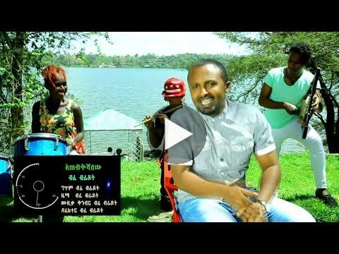 Watch Bre Bright – Etbkshalew – (Official Music Video) – New Ethiopian Music 2016 on KonjoTube