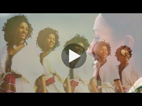 Watch Bahil – Dange Wale- Wib abeba -(Official Music Video) – New Ethiopian Music 2016 on KonjoTube