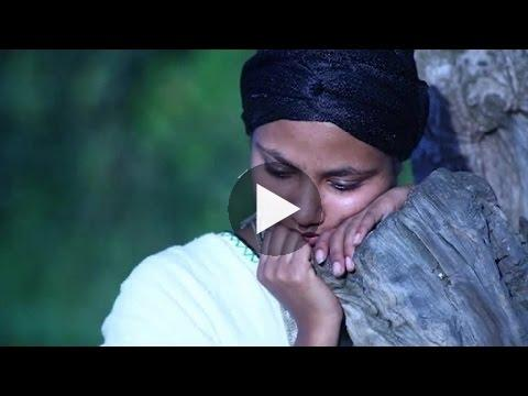 Watch Bahil – Habetamu Alemayew – Yilungal – (Official Music Video) – New Ethiopian Music 2016 on KonjoTube