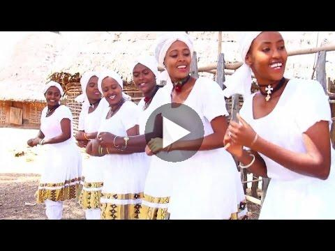 Watch Bedru Kemal -Ashmak – (Official Music Video) – New Ethiopian Music 2016 on KonjoTube