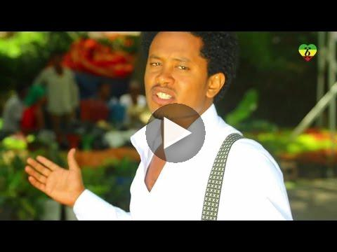 Watch Mieraf Assefa- Tedare – (Official Music Video) – ETHIOPIAN NEW MUSIC 2014 on KonjoTube