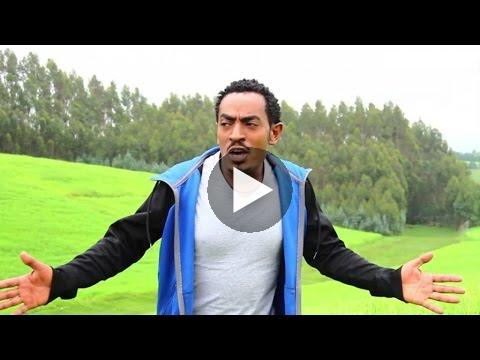 Watch Alemu Tafese – Meskil Begurage – (Official Music Video) – New Ethiopian Music 2016 on KonjoTube